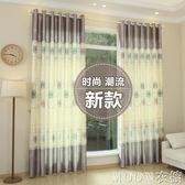 訂製      簡約現代窗簾成品訂製加厚半遮光布料臥室客廳陽台落地飄窗紗     MOON衣櫥