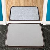 進門口自動清潔腳墊消毒擦鞋底家用地墊入戶衛生間門口防滑快速出貨快速出貨