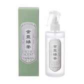 hoi台灣茶香氛 織品空間噴霧250ml-金萱綠茶