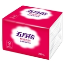 【奇奇文具】五月花 250抽 單抽式衛生紙(1箱48包)