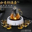 茶壺沏茶玻璃泡茶壺如意茶壺沖茶器冷熱兩用耐高溫茶水壺家用茶具 快速出貨