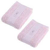 (組)土耳其純棉毛巾粉40x80cm x2