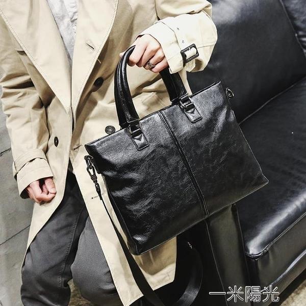 簡約男士手提包公文包休閒出差電腦文件包單肩包韓版辦公包潮男包  一米陽光