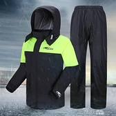 雨衣雨褲套裝分體防水男 防暴雨雨衣套裝摩托車騎行雨衣成人男款 【全館免運】