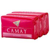 進口CAMAY香皂(紅-經典香味)125g*24
