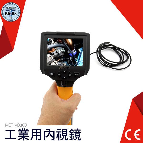 利器五金 蛇管攝影機 工業視頻內窺鏡 蛇管檢測內視攝影機 地震救災 汽車汽修檢測