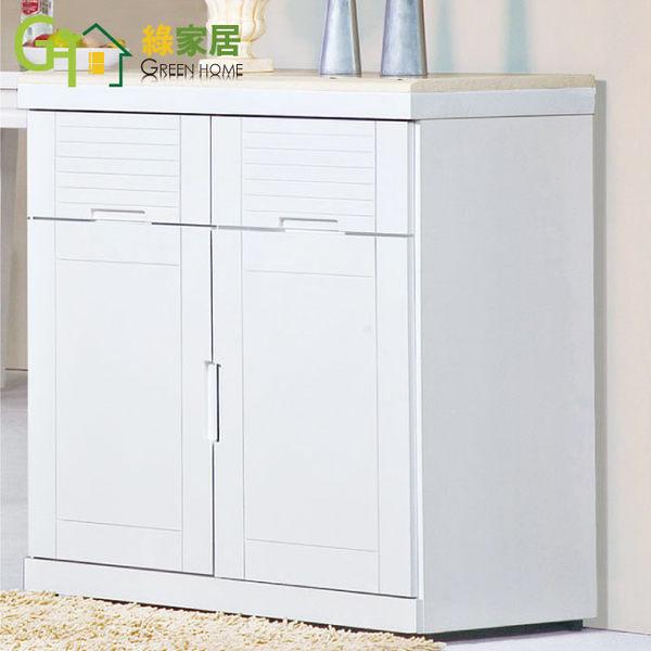 【綠家居】汐谷 時尚2.7尺白雲紋石面收納櫃/餐櫃(二色可選)