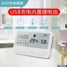 2020新款充電LED大屏電子溫度計室內...