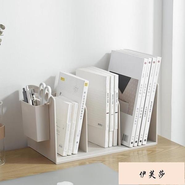 桌面文件收納盒書辦公室桌上學生雜物置物架書立本A4宿舍整理文具 【快速出貨】