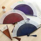扇子古風女折扇中國風禮品綾絹便攜隨身扇舞蹈扇表演扇夏工藝扇香