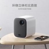 投影儀青春版高清智慧投影儀家用 1080P 分辨率便攜投影機家庭影院杜比音效 完美
