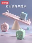咪咪兔鬧鐘學生用智慧電子床頭鐘卡通兒童專用夜光靜音可愛臥室女 果果輕時尚
