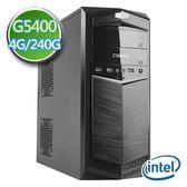 技嘉H310平台【封盡號角】G系列雙核 SSD 240G效能電腦