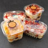 一次性水果千層蛋糕盒 diy豆乳慕斯餅干透明吸塑包裝盒子烘焙包裝     琉璃美衣