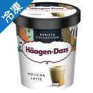 哈根達斯日式焙茶拿鐵冰淇淋473ML【愛買冷凍】