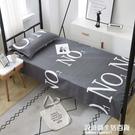 單件床單學生宿舍單人床寢室上下鋪被單簡約小清新格子ins風男女 設計師生活