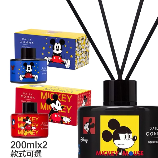 韓國 Daily Comma X Mickey Mouse 米奇香氛擴香瓶 200mlx2 款式可選 居家香氛 擴香罐【PQ 美妝】