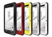 Sony Z5 Premium Compact 運動系金屬三防手機殼 抗震 防塵 防摔 時尚質感 金屬邊 背矽膠防撞系列