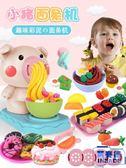 兒童玩具橡皮泥無毒彩泥套裝理發師輕粘土玩具【英賽德3C數碼館】