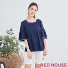 【RED HOUSE 蕾赫斯】素面寬鬆喇叭袖Tee(藍色)