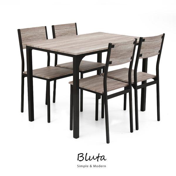 Bluta 四人餐桌椅組(一桌四椅)【DD HOUSE】