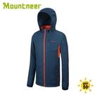 【Mountneer 山林 男 透氣抗UV外套《丈青》】41J05/防曬外套/連帽外套/薄外套
