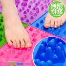 腳底按摩器TPE小冬筍指壓板.足底趾壓板.腳底按摩墊.穴道按摩步道.足部健康步道.指壓版踏墊