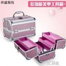 鋁合金大容量專業化妝美甲跟妝美睫紋繡五金足浴收納手提工具箱包 3C優購
