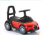 兒童扭扭車萬向輪女寶寶1-3歲男嬰幼手推玩具童車搖擺滑行溜溜車igo 科技藝術館