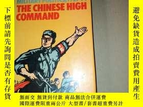 二手書博民逛書店THE罕見CHINES HIGH COMMAND高級指揮1020
