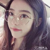復古珍珠眼鏡框女韓版潮大圓臉文藝配眼鏡架鏡片平光鏡超輕   提拉米蘇