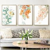 diy數字油畫背景手工上色油畫涂色客廳沙發【櫻田川島】