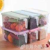 保鮮盒 冰箱收納盒長方形抽屜式雞蛋盒食品冷凍盒廚房收納保鮮塑料儲物盒ATF 喜迎新春 全館5折起