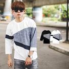 ‧【柒零年代】 ‧七分袖,拼接T,彈性上衣,韓國製 ‧黑色、白色【共二色】