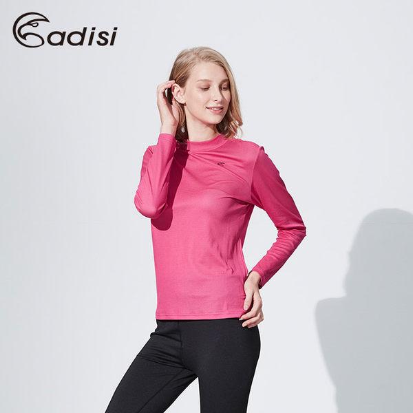 ADISI 女小高領智能纖維保暖衣AL1621117 (S~2XL) / 城市綠洲專賣(吸濕快乾、保暖、輕量環保、內著)
