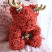 圣誕新年禮物玫瑰花熊結婚抱抱熊送男女友生日永生花禮盒交換禮物