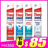 THERAMED德拉美牙膏 100ML (多款可選) ◆86小舖 ◆