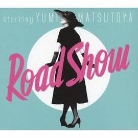 松任谷由實 Road Show CD (購潮8)