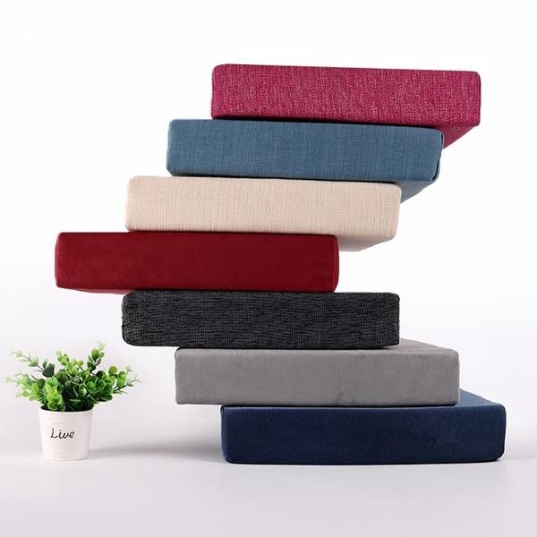 重質高密度高彈海綿榻榻米加厚坐墊椅墊