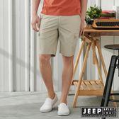 【JEEP】經典修身雙口袋休閒短褲-淺卡其