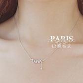 項鏈-甜美時尚簡約氣質橄欖葉子鎖骨頸鏈 巴黎春天