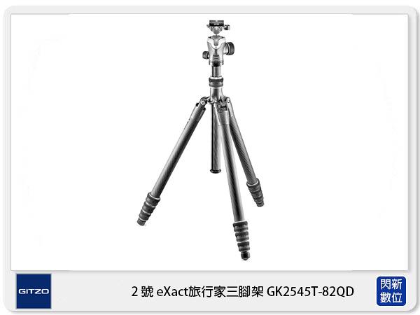 【分期零利率】Gitzo eXact Traveler GK2545T-82QD 旅行家碳纖維 三腳架 2號腳 (公司貨)
