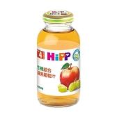 HiPP 喜寶 生機綜合蘋果葡萄汁200ml[衛立兒生活館]