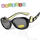 太陽眼鏡新款時尚兒童鏡偏光太陽鏡防紫外線男女童太陽鏡墨鏡 獨家流行館