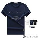 【OBIYUAN】短T 簡約風 草寫字母 韓版 純棉 短袖T恤 衣服 共3色【HJ0257】