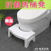 摺疊馬桶墊腳凳蹲坑神器蹲坑凳如廁凳便秘凳廁所凳蹲便坐便凳  igo 台北日光