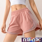 夏季高腰速乾運動短褲女寬鬆外穿雙層防走光...