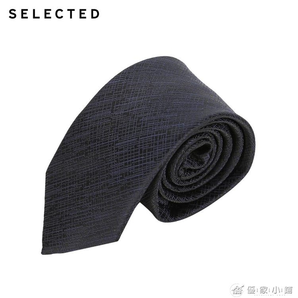SELECTED思萊德男士色織條紋商務領帶A 41911T514 優家小鋪