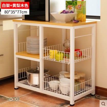 廚房置物架落地多層收納架家用微波爐架子多功能儲物架碗架(主圖款)