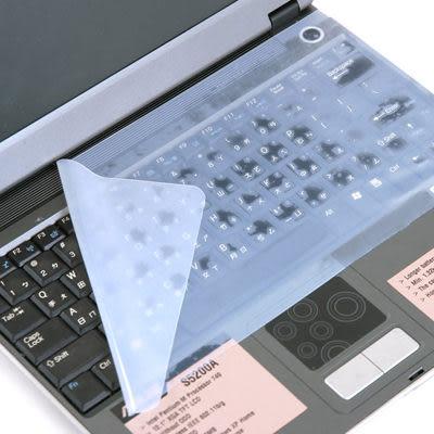 筆電鍵盤保護膜(1入)